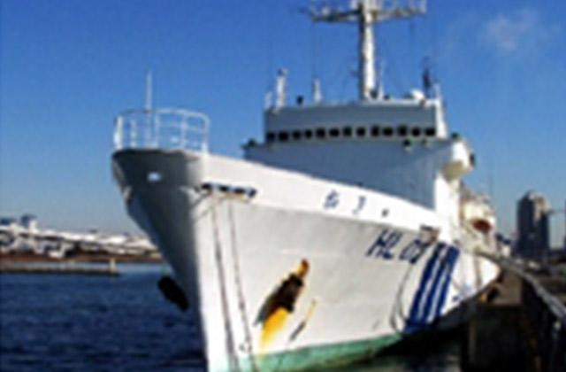 海上保安庁 巡視船|鮮度保持剤 三愛エチレン・コントロール